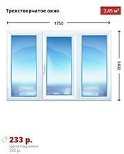 Успейте купить немецкие premium Окна дешево. Речица и район