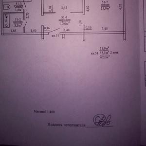 НОВАЯ 2-х комнатная квартира