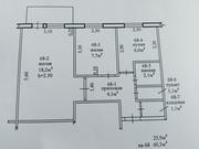 2-комнатную квартиру